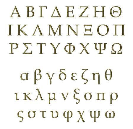 greek alphabet: 3D Golden Greek Alphabet