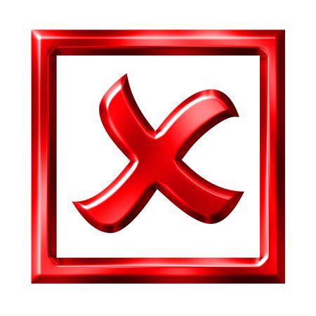 X aktivierte Box Lizenzfreie Bilder
