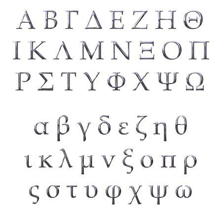 3D Silver Greek Alphabet Stock Photo