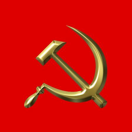 Symbole URSS Banque d'images - 1771480
