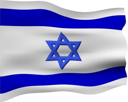 3d flag of Israel Stock Photo - 3086744