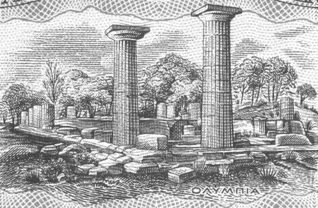 Ancient Olympia on 25000 Drachmai 1943 banknote from Greece. Site of the Olympic Games in classical times. Stock Photo