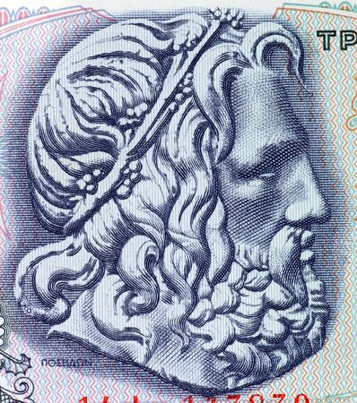 Poseidon the God of the sea on 50 Drachmes 1978 banknote from Greece photo