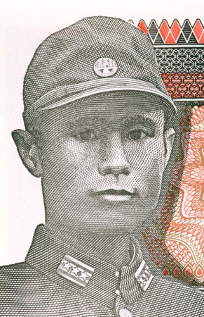 General Aung San on 1 Kyat 1990 Banknote from Myanmar Stock Photo - 4302364