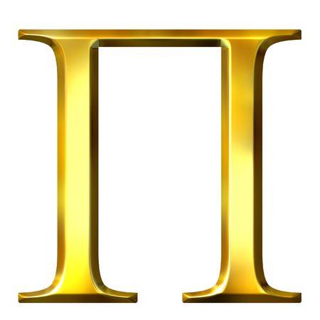 greek alphabet: 3d golden Greek letter pi