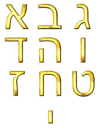 3d golden hebrew numbers  photo