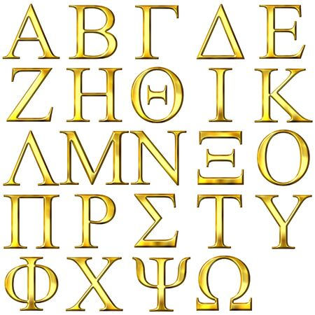 3d golden Greek alphabet Stock Photo - 4804777