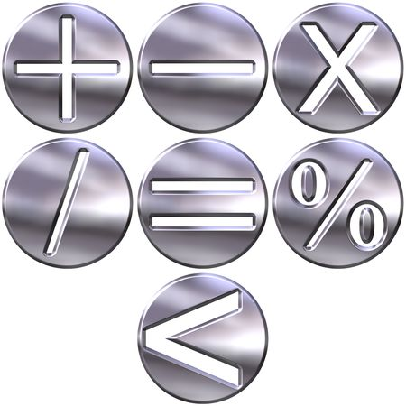 inequality: 3d silver math symbols  Stock Photo