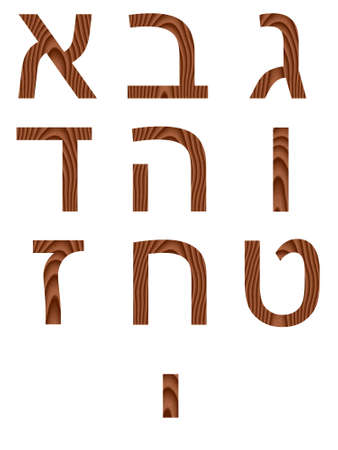 Wooden hebrew numbers  photo