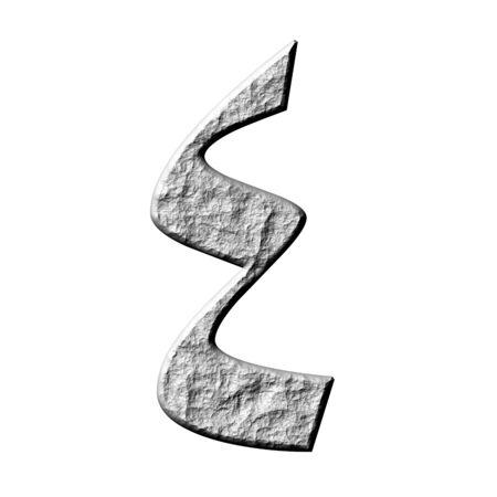 arabic numeral: 3d stone arab number 4