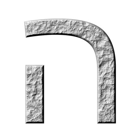 3d stone hebrew number 5  photo