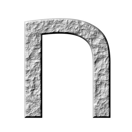 numerical: 3d stone hebrew number 8