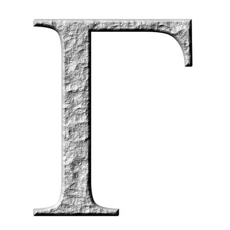 gamma: 3d piedra letra griega gamma aisladas en blanco Foto de archivo