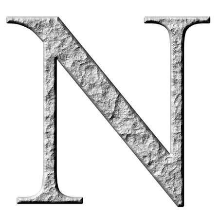 ny: 3d stone Greek letter Ny isolated in white Stock Photo