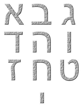 3d stone hebrew numbers photo