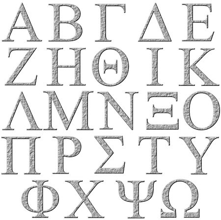 carved letters: 3d stone Greek alphabet