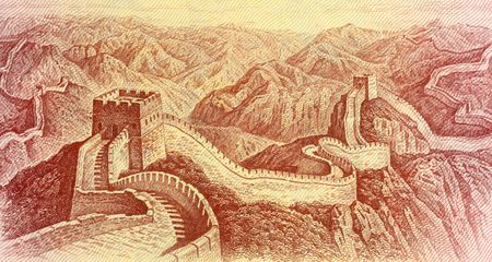 unc: The Great Wall on 1 Yuan 1980 Banknote from China