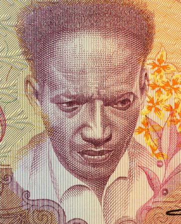 gulden: Anton de Kom on 100 Gulden 1988 Banknote from Suriname. Resistance fighter and anti-colonialist author.