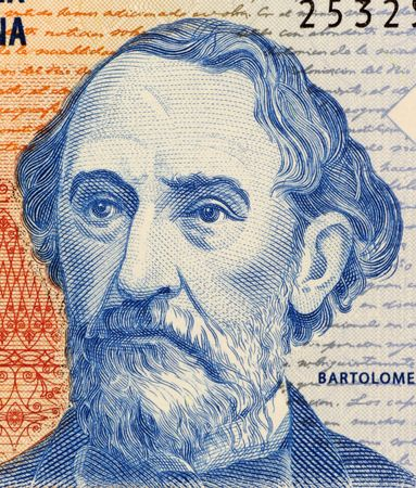 statesman: Bartolome Mitre on 2 Pesos 1997 Banknote from Argentina. Statesman, author, military figure and president during 1862-1868.