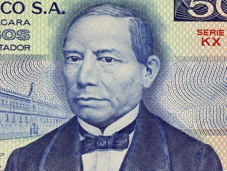 Benito Juarez auf 50 Pesos 1981 Banknote aus Mexiko.  Erste Full blooded indigener Pr�sident von Mexiko zu werden und ein Land der westlichen Hemisph�re in mehr als 300 Jahren f�hren