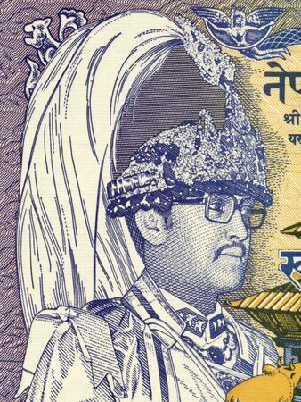 bir: Birendra Bir Bikram on 1 Rupia 1991 Banknote from Nepal. King of Nepal during 1972-2001.
