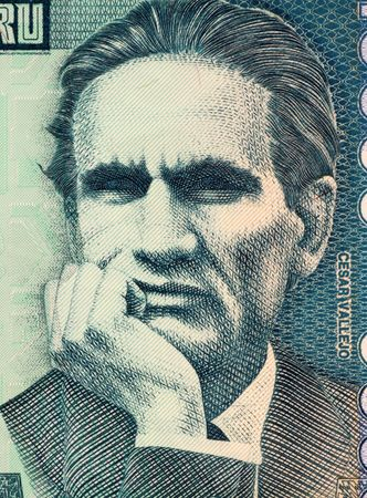 uncirculated: Cesar Vallejo on 10000 Indis 1988 Banknote from Peru. Famous Peruvian poet.