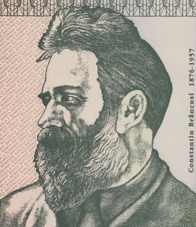 constantin: Constantin Brancusi on 500 Lei 1992 Banknote from Romania. Internationally renowned sculptor whose work blend simplicity and sophistication while led the way for modernist sculptors. Stock Photo