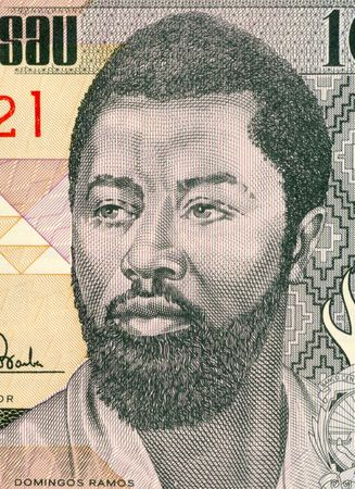 unc: Domingos Ramos on 100 Pesos 1990 Banknote from Guinea-Bissau