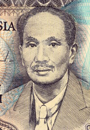 unc: Dr. Soetomo on 1000 Rupiah 1980 Banknote from Indonesia. Indonesian hero Stock Photo