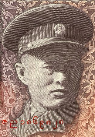 banknote uncirculated: General Aung San on 10 Kyats 1973 Banknote from Burma. Revolutionary, nationalist and founder of the modern Burmese army, the Tatmadaw.