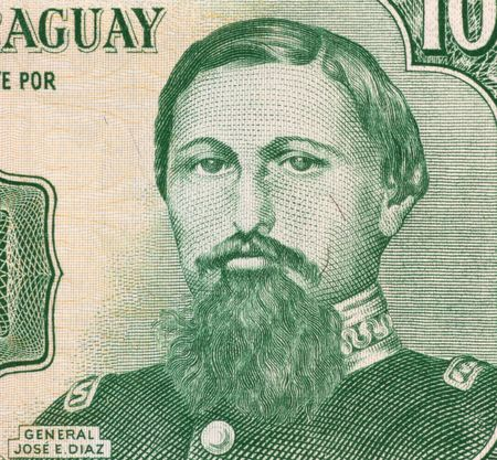 unc: General Jose Edubigis Diaz on 100 Guarani 1982 Banknote from Paraguay
