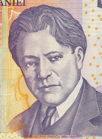 leu: George Enescu, il 5 Leu 2005 banconote provenienti dalla Romania. Compositore, pianista, violinista, direttore d'orchestra e insegnante. Archivio Fotografico