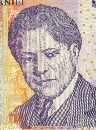 leu: George Enescu on 5 Leu 2005 Banknote from Romania. Composer, pianist, violinist, conductor and teacher. Stock Photo