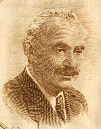 banknote uncirculated: Georgi Dimitrov on 50 Lev 1951 Banknote from Bulgaria. Bulgarian communist leader.
