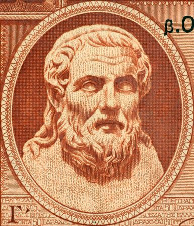 unc: Hesiod on 50 Drachmai 1941 Banknote from Greece. Ancient Greek oral poet.