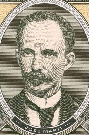 banknote uncirculated: Jose Marti on 1 Peso 1986 from Cuba. Cuban national hero who fought against spanish and later usa. He was also an important figure in latin American literature. Stock Photo