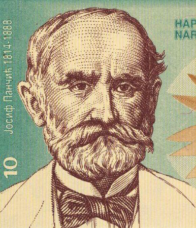 banknote uncirculated: Joseph Panchic on 10 Dinara 1994 Banknote from Yugoslavia