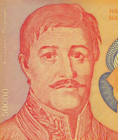 unc: Karageorge Petrovitch on 50000 Dinara 1994 Banknote from Yugoslavia. Leader of the first Serbian uprising against the Ottoman empire. Stock Photo