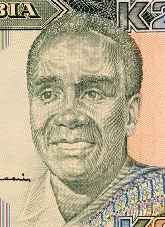 Kenneth Kuanda on 20 Kwacha 1990 Banknote from Zambia. First president of Zambia during 1964-1991. Stock Photo - 5239166