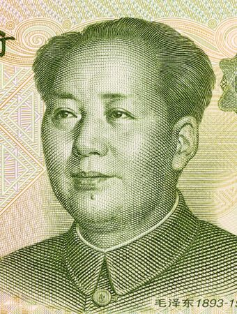 mao: Mao Tse-Tung on 1 Yuan 1999 Banknote from China. Chinese communist leader during 1949-1976. Stock Photo