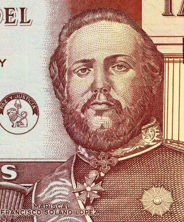 uncirculated: Mariscal Francisco Solano Lopez on 1000 Guarani 2005 Banknote from Paraguay