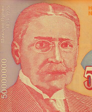 papermoney: Michael Pupin on 50000000 Dinara 1993 Banknote from Yugoslavia. Serbian physicist and physical chemist. Best known for his numerous patents, including a means of greatly extending the range of long distance telephone communication by placing loading coils