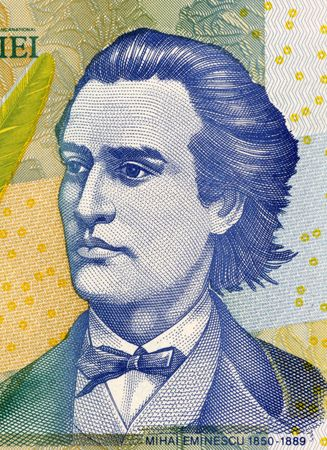 unc: Mihai Eminescu on 1000 Lei 1998 Banknote from Romania. Romantic poet, novelist and journalist, regarded as the most famous Romanian poet. Stock Photo
