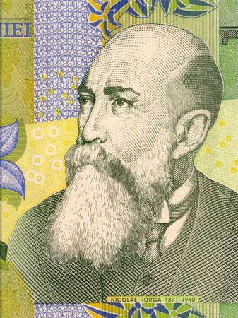 leu: Nicolae Iorga il 1 Leu 2005 banconote provenienti dalla Romania. Storico, poeta, drammaturgo, memorialista, professore universitario e politico.