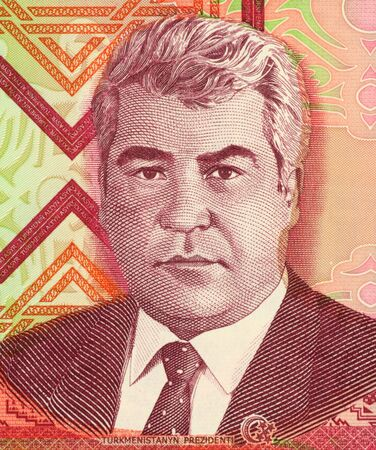 unc: Saparmurat Niyazov on 1000 Manat 2005 Banknote from Turkmenistan. President of Turkmenistan during 1990-2006.