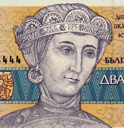 uncirculated: Duchess Sevastokrat Oritza Desislava on 20 Leva 1991 Banknote from Bulgaria