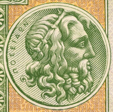 unc: God of the Sea Poseidon on 20 Drachmai 1940 Banknote from Greece.