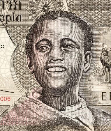uncirculated: Young Man on 1 Birr 2006 Banknote from Ethiopia