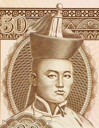 unc: Damdin Sukhbaatar on 50 Tugrik 2000 Banknote from Mongolia. Military leader and revolutionary hero.