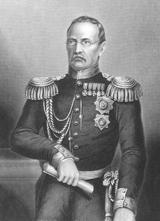 mikhail: Prince Mikhail Dmitrievich (1795-1861) on engraving from the 1800s. Russian General of Artillery. Drawn and engraved by D.J.Pound and published byt the London Printing & Publishing Company.